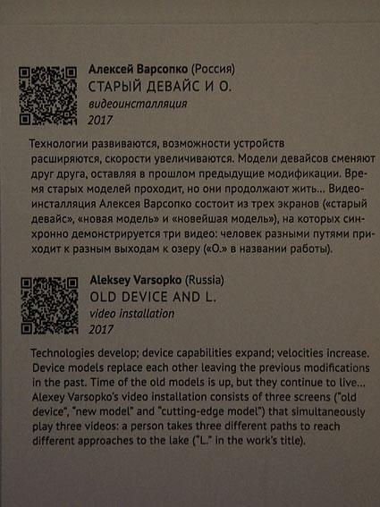 ODaL_2.jpg