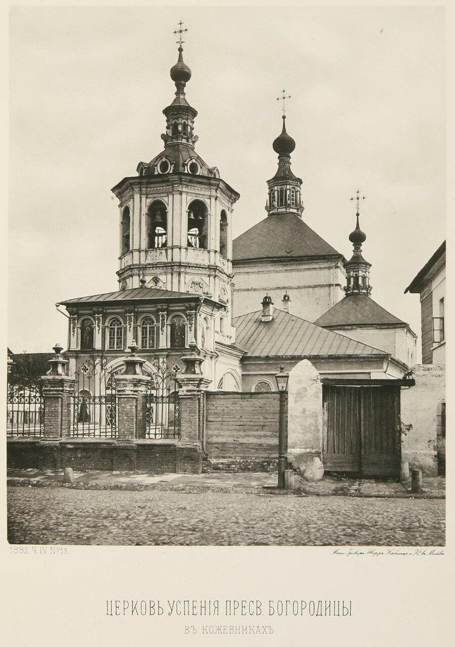16229 Храм Успения Богородицы в Кожевниках.jpg