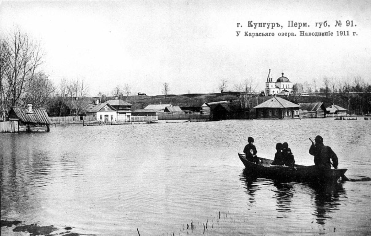 Наводнение 1911. У Карасьего озера