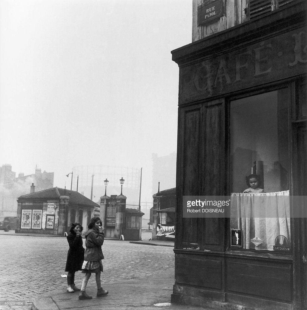 1953. Дети на улице