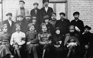 Группа делегатов Съезда Советов Средней Сибири. 10 сентября 1917