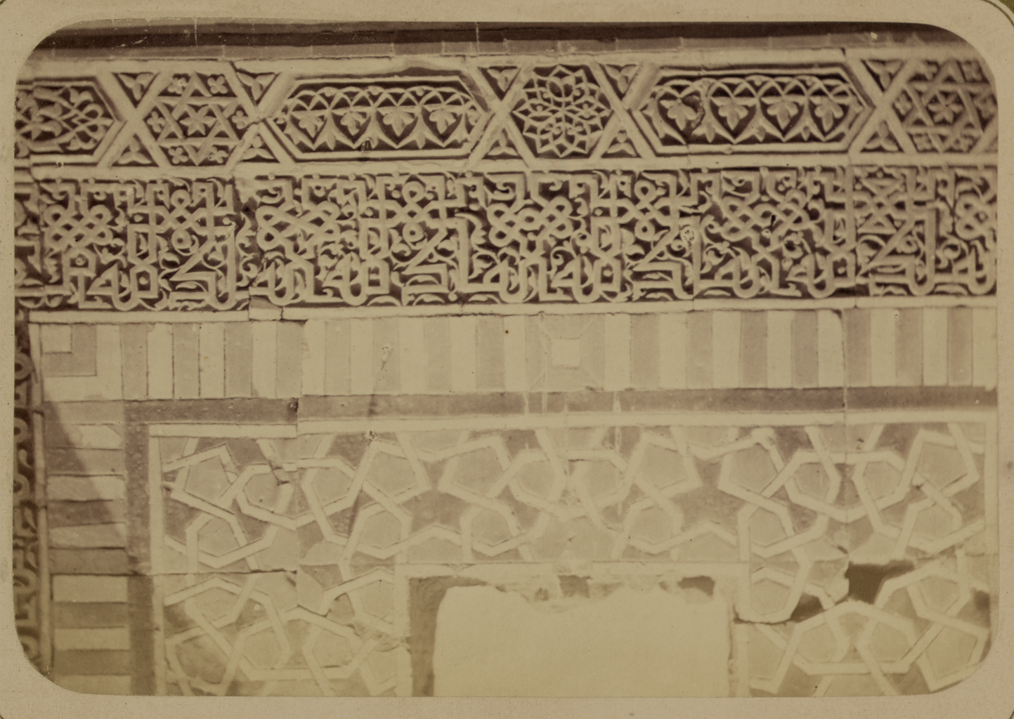 Мавзолей Ша-Арап. Часть надписи внутри мавзолея