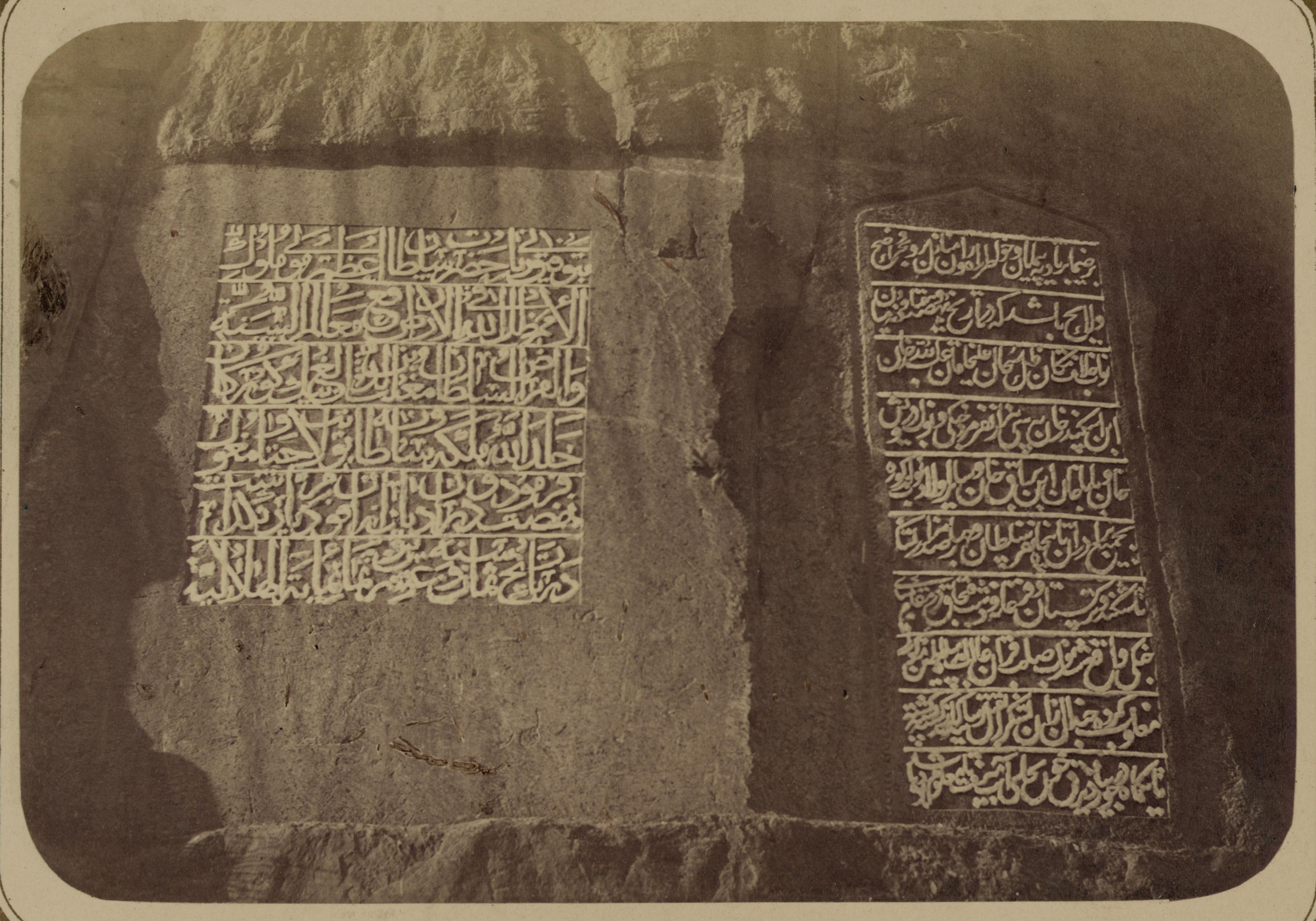 Окрестности Джизака. Надпись, высеченная на одной из скал Илан-Утинского ущелья