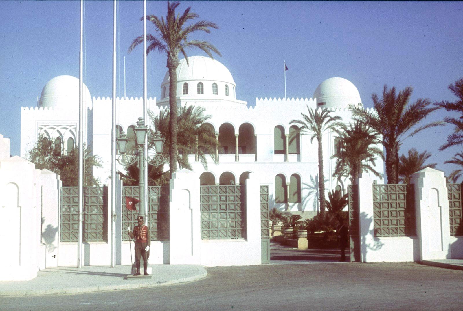 Триполи. Дворец губернатора