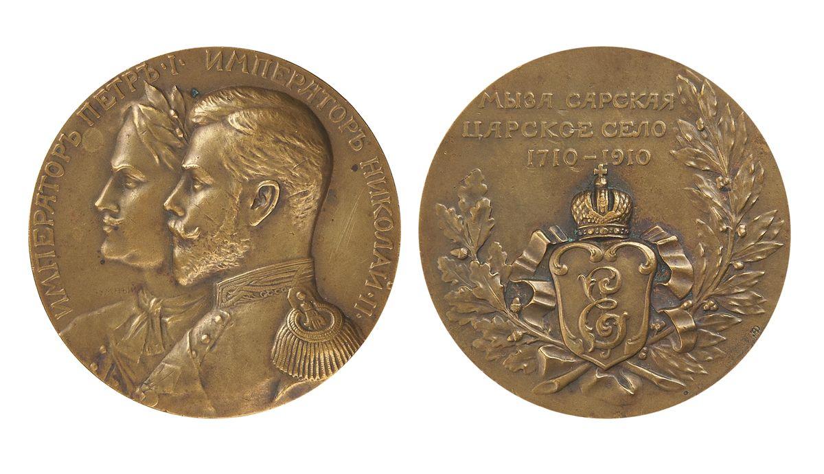 Настольная медаль «В память 200-летия Царского Села. 1710-1910 гг.»