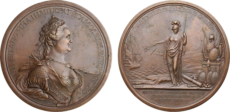 Настольная медаль «В память заключения мира с Турцией. 10 Июля 1774 г.»