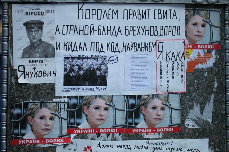 И кому это надо? Немного об украинском телевидении и российских сериалах