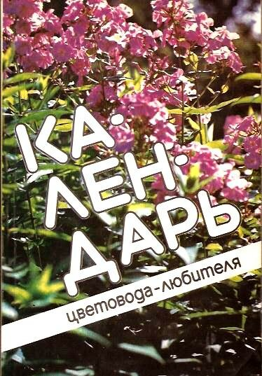 http://img-fotki.yandex.ru/get/37/109625035.19/0_7a6e7_edc5d5aa_XL