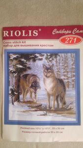 волки. обложка.jpg