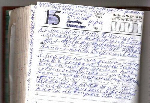 Жена Сексвайф Русское - категория порно на POREVO.TV