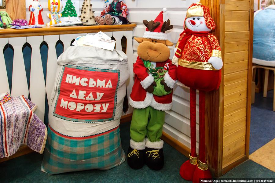 А вы писали письма Деду Морозу?