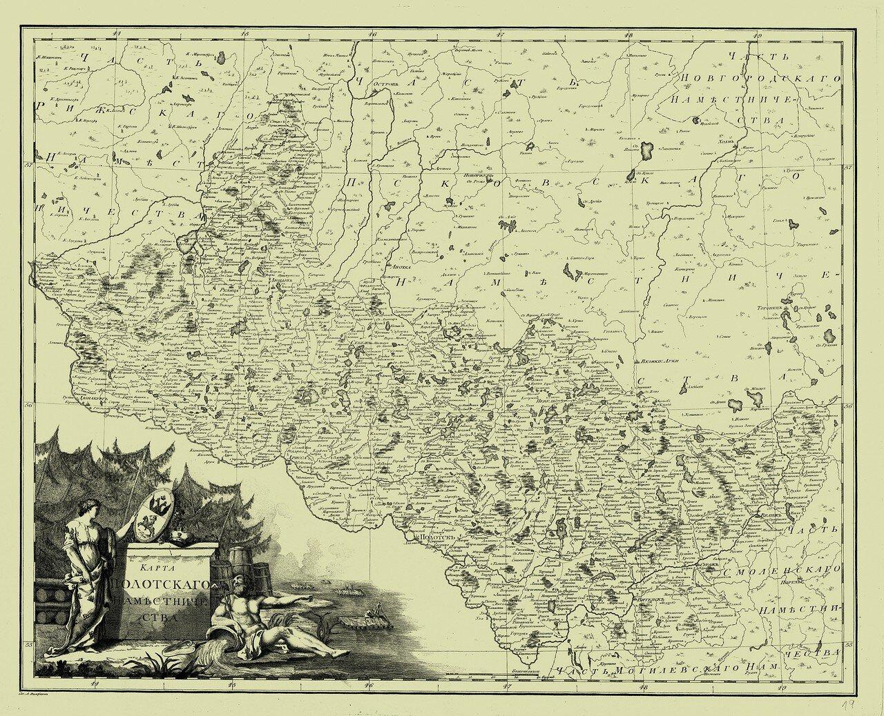 19. Карта Полотского наместничества