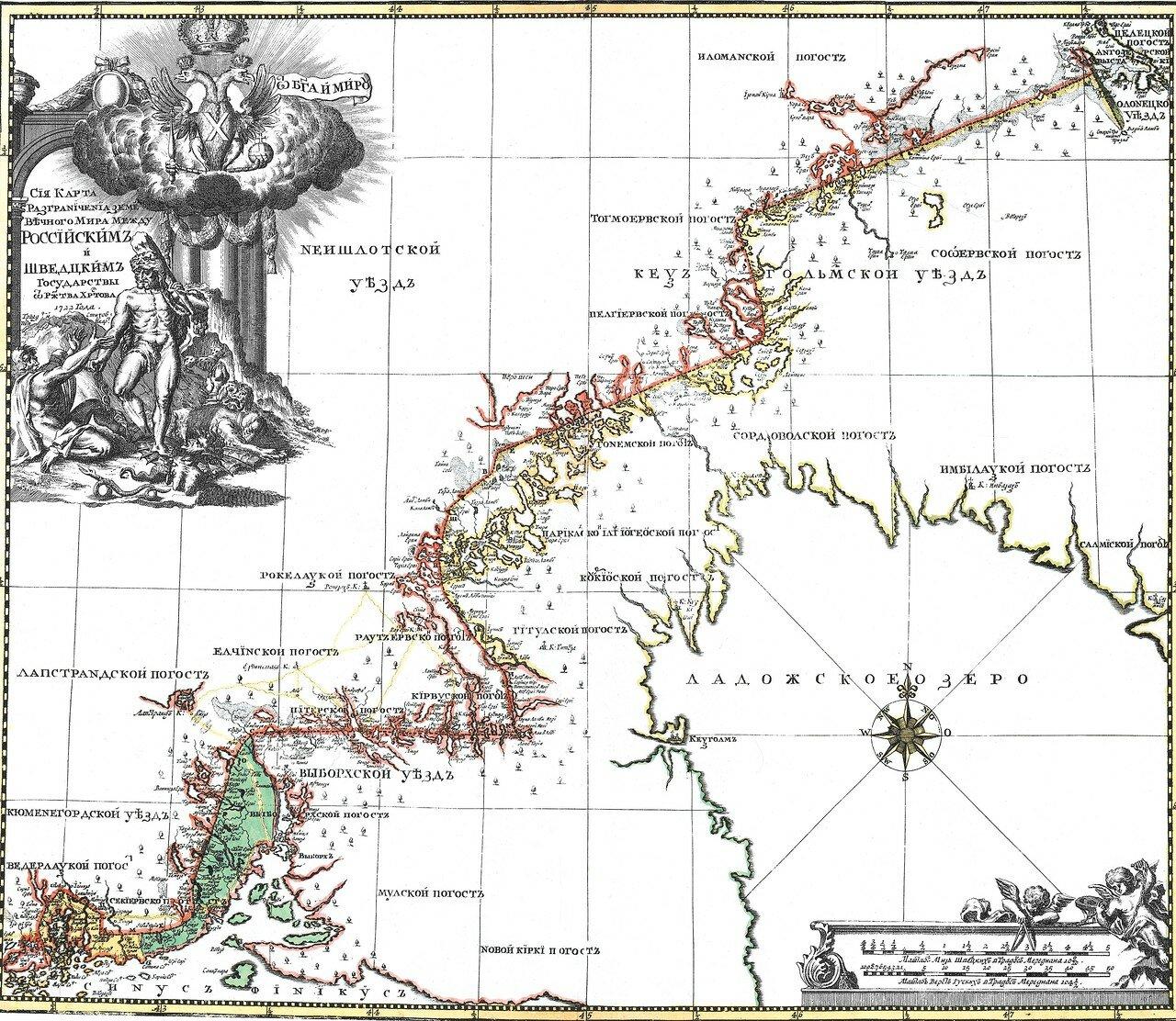 05. Карта разграничения земли Вечного Мира между Российским и Шведским Государствами