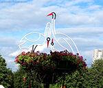 Шестой московский фестиваль цветников. Тема – Год семьи / Парк 50-ти летия Октября