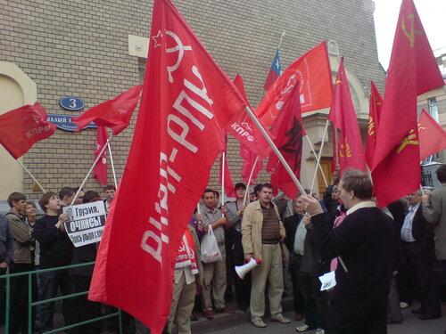 Митинг у посольства Грузии в Москве 08.08.08.