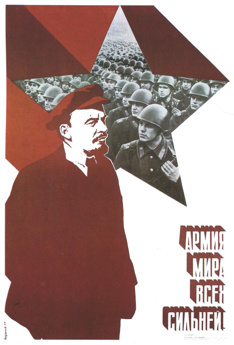 0015 russ poster