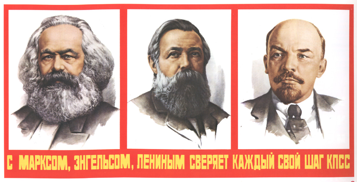 0017 russ poster