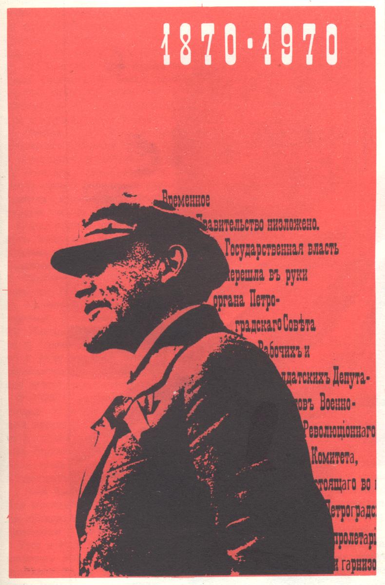 0026 russ poster