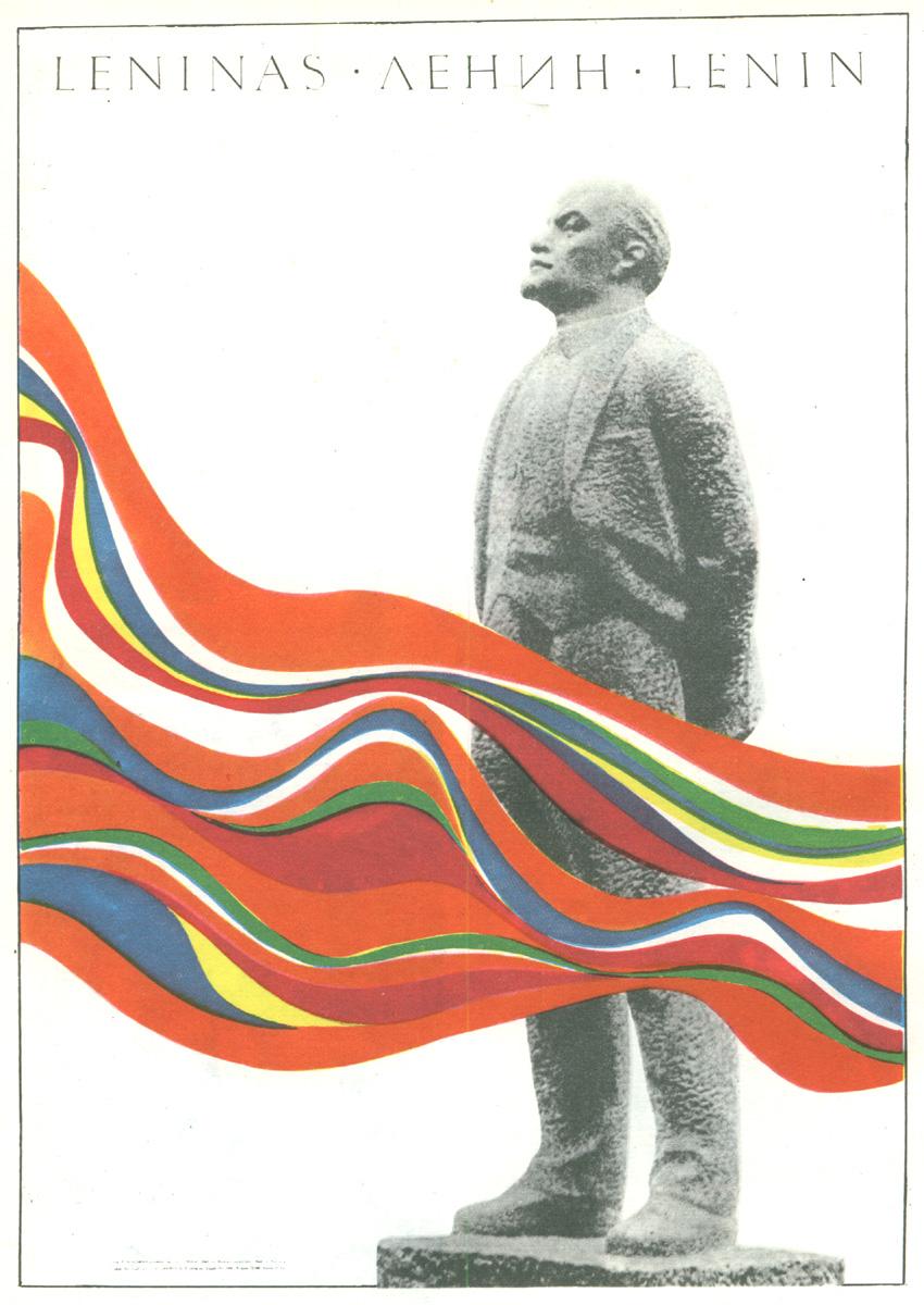 0028 russ poster