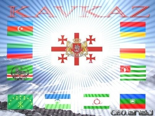 кавказские флаги