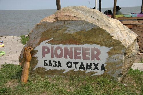 камень рыболов памятник