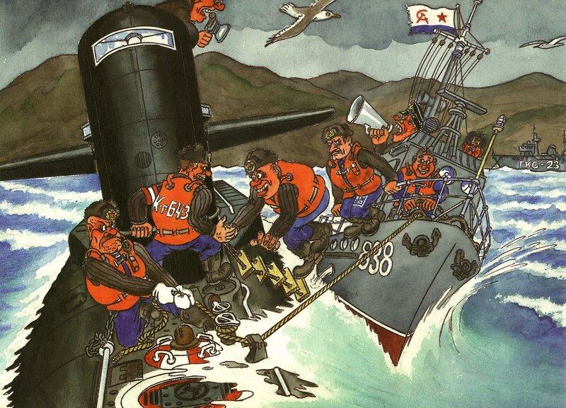 Песни подводников северного флота