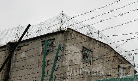 Полицейского в Молдове осудили за пассивную коррупцию