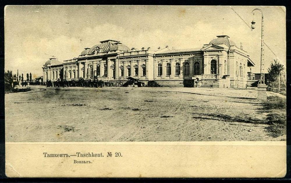 37. Вокзал.jpg