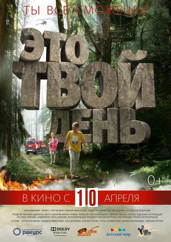 http//img-fotki.yandex.ru/get/3700/222888217.221/0_11d665_9007f782_orig.jpg