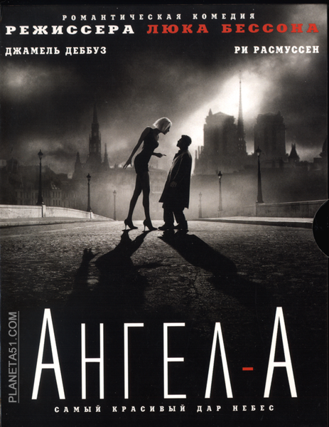 Ангел-А / Angel-A (2005/BDRip/HDRip)