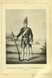412. ГРЕНАДЕРСКИЙ ОФИЦЕР Л.-Гв. Семеновского полка, 1762 года.