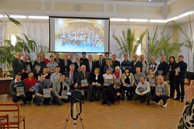 Общее фото авторов-фотографов - презентация фотоальбома «Хлынов - Вятка - Киров»