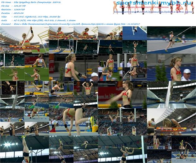 http://img-fotki.yandex.ru/get/3700/322339764.85/0_157487_5e26d51d_orig.jpg