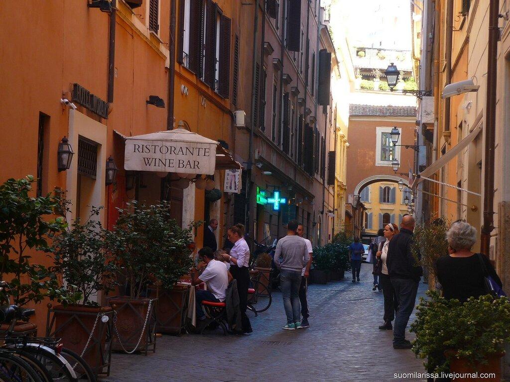 На улочке Рима.