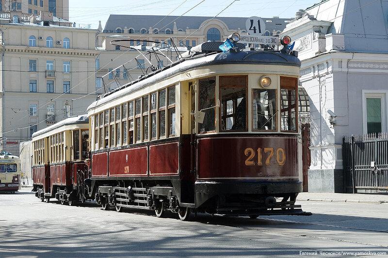 Весна. Парад трамваев. 11.04.15.09..jpg