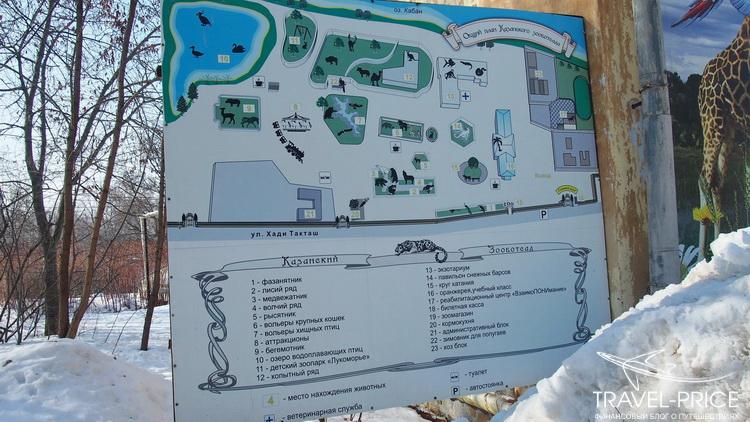 План зоопарка в Казани