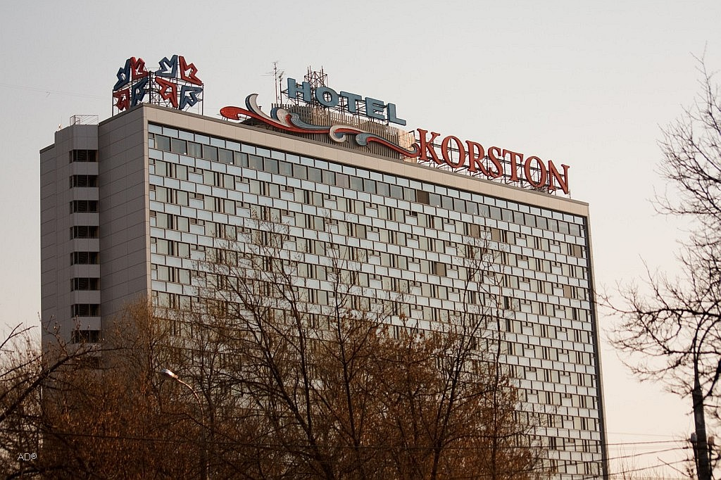 Отель «Корстон» 4*