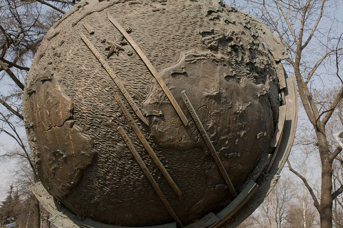 Скульптура «Глобус Земли»