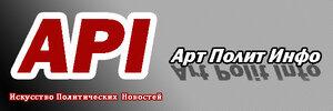 "Баннер ""АртПолитИнфо"""