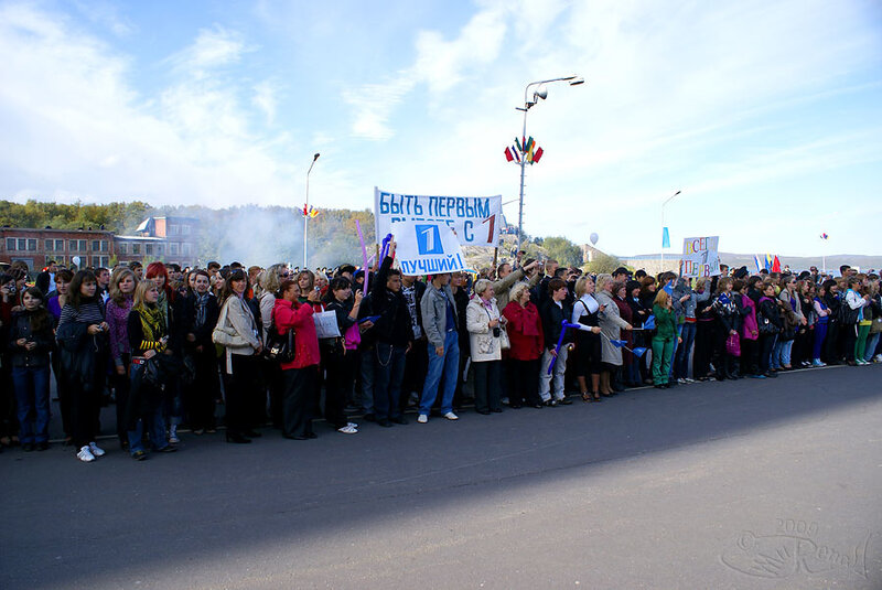 Митинг на городской площади