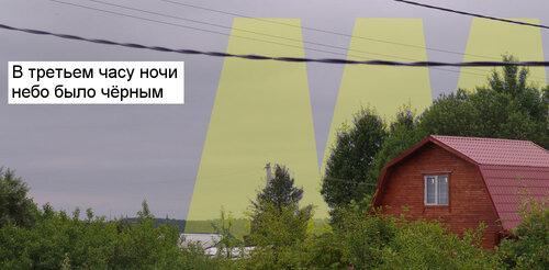 http://img-fotki.yandex.ru/get/3700/nanoworld.110/0_2f082_92f54b1c_L.jpg