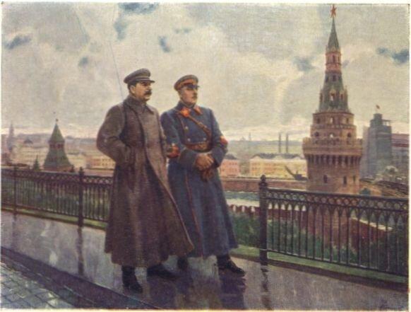 И.В. Сталин и К.Е. Ворошилов в Кремле. 1938 г. Государственная Третьяковская галерея Герасимов.