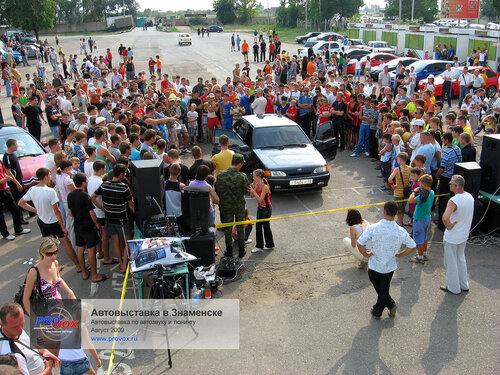 Автозвук Знаменск 2009