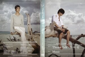 ALL ABOUT SEASON 3 [DVD] 0_2bffc_373c58b6_M