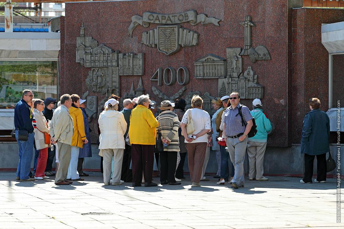Туристы теплохода Русь Великая на площади Чернышевского