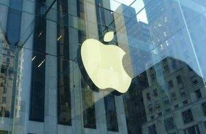 Apple признан самым дорогим брендом