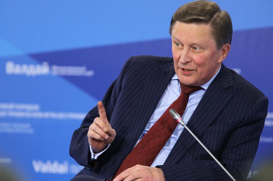 Сергей Иванов.png