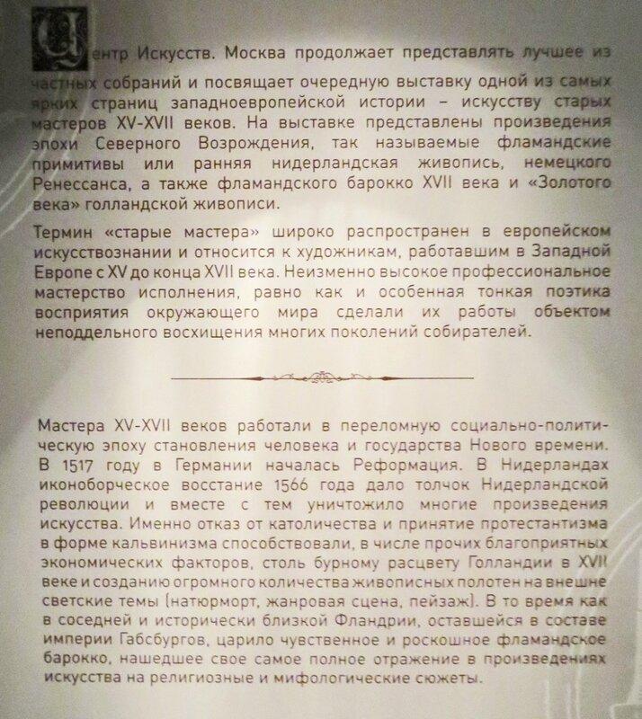 https://img-fotki.yandex.ru/get/3701/140132613.695/0_23d22a_d34abc3e_XL.jpg