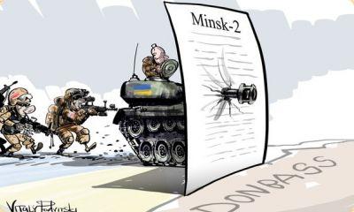 Минск-2