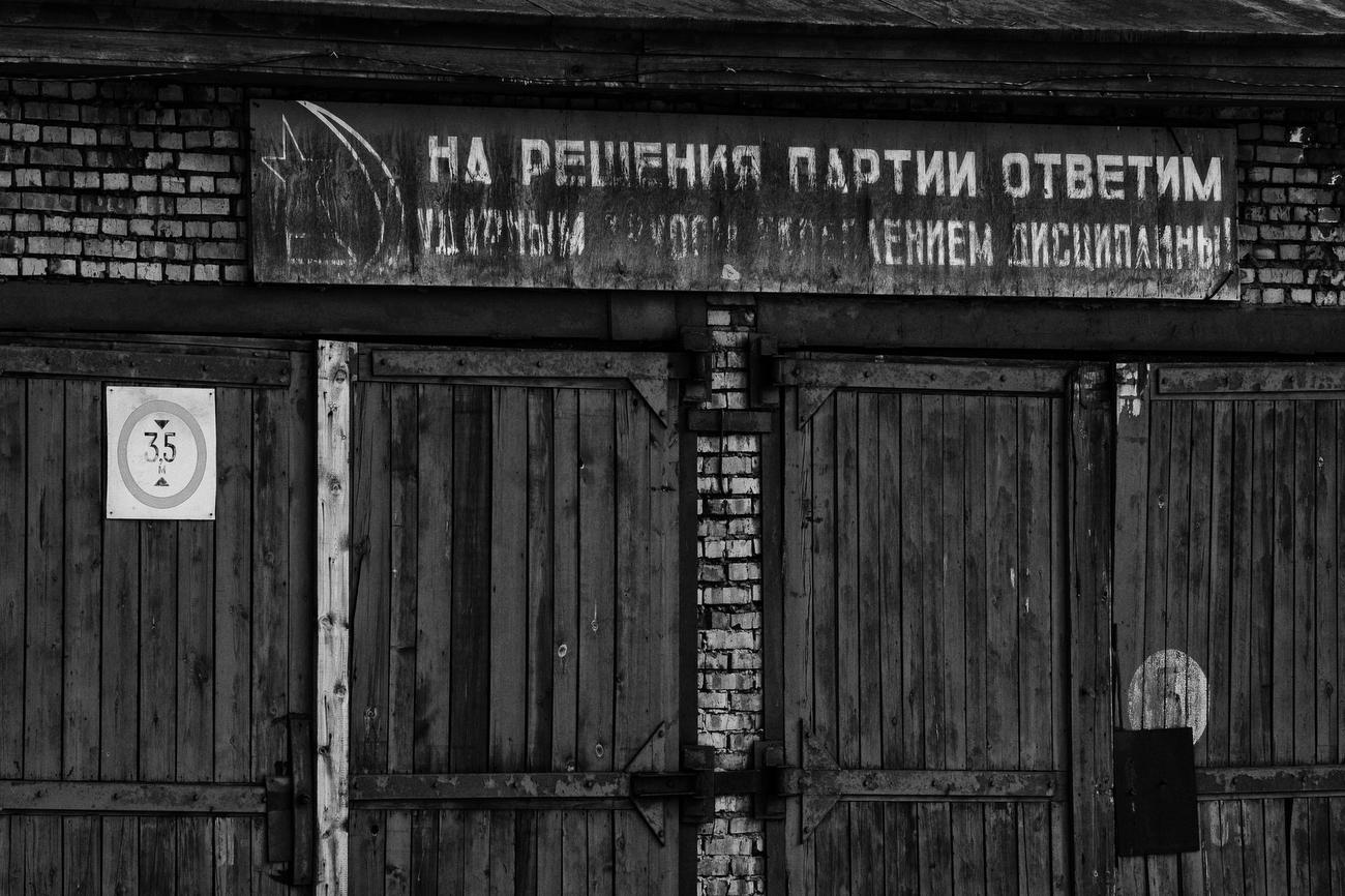 Dikson--samaya-severnaya-obitaemaya-chast-Rossii-32-foto